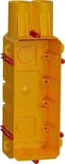 Fuga Air indstøbningsdåse 2,5 modul uden låg, gul (bulk)
