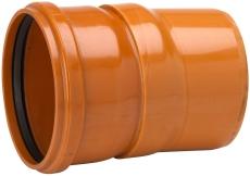 Uponor 200 mm 7,5 gr. PVC-kloakbøjning