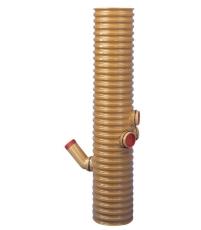 Wavin 315 mm central PVC-tagnedløbsbrønd med vandlås, 70 l