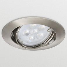 Downlight Zadora LED RS049B LED-40-MS 4,3W 827 GU10 alu