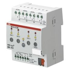 KNX Security Alarm Sikkerhedsterminal 4-Kanal mdrc MT/S4.12.