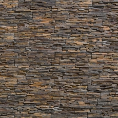 Stonepanel Multicolor Thin Sky 55 x 20 x 5 cm