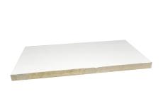 Brandplade 1-sidet 1200 x 600 x 50 mm rillet hvid B744