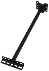 Vægarm 80 cm til Splash 10-70W