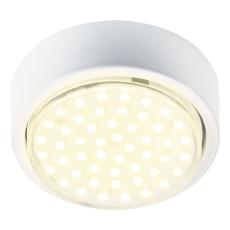 Loftarmatur Geyer LED 3W 280 lumen GU10 Hvid