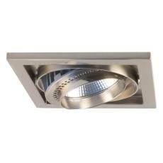Downlight VITA ORE LED 25W 1500 Lumen 30° Hvid
