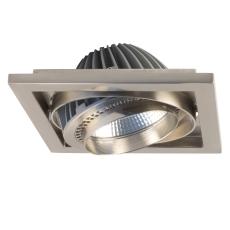 Downlight VITA ORE LED 25W 1500 Lumen 30° Børstet Stål