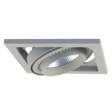 Downlight VITA ORE LED 25W 1500 Lumen 30° Alu