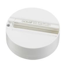 Global 3F Loftroset GA70-3 hvid