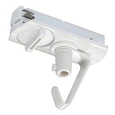 Link system Pendeladapter hvid