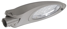 Vejarmatur Belfry LED 50W 740, 5710 lumen IP66
