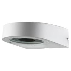 Vægarmatur Aero 1100 LED 11,5W 3000K hvid IP65