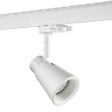 Zip Zoom 230V 6,5W LED 2700K (3-faset) mat-hvid