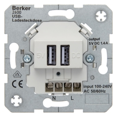 Berker USB ladeudtag hvid Mat