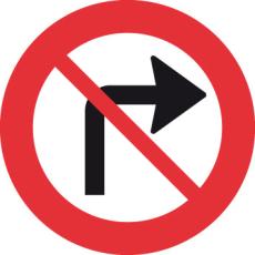 Forbudstavle, højresving forbudt