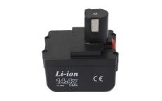 Batteri til Flair bindemaskine XDL-40S